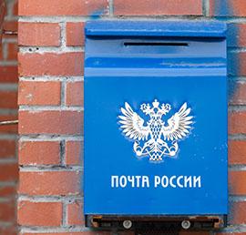 Ульяновские партийцы добились сохранения отделений связи в трех селах
