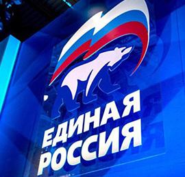 «Единая Россия» получила 75% мандатов на муниципальных выборах 8 декабря