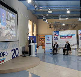 Онлайн-форум «Единой России» в Новосибирске собрал несколько тысяч участников со всей страны