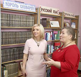 Ольга Казакова: На обновление сельских библиотек 52 регионам в 2020 году выделили 700 миллионов рублей