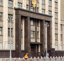 Госдума приняла в первом чтении законопроект «Единой России» о наказании чиновников за хамство