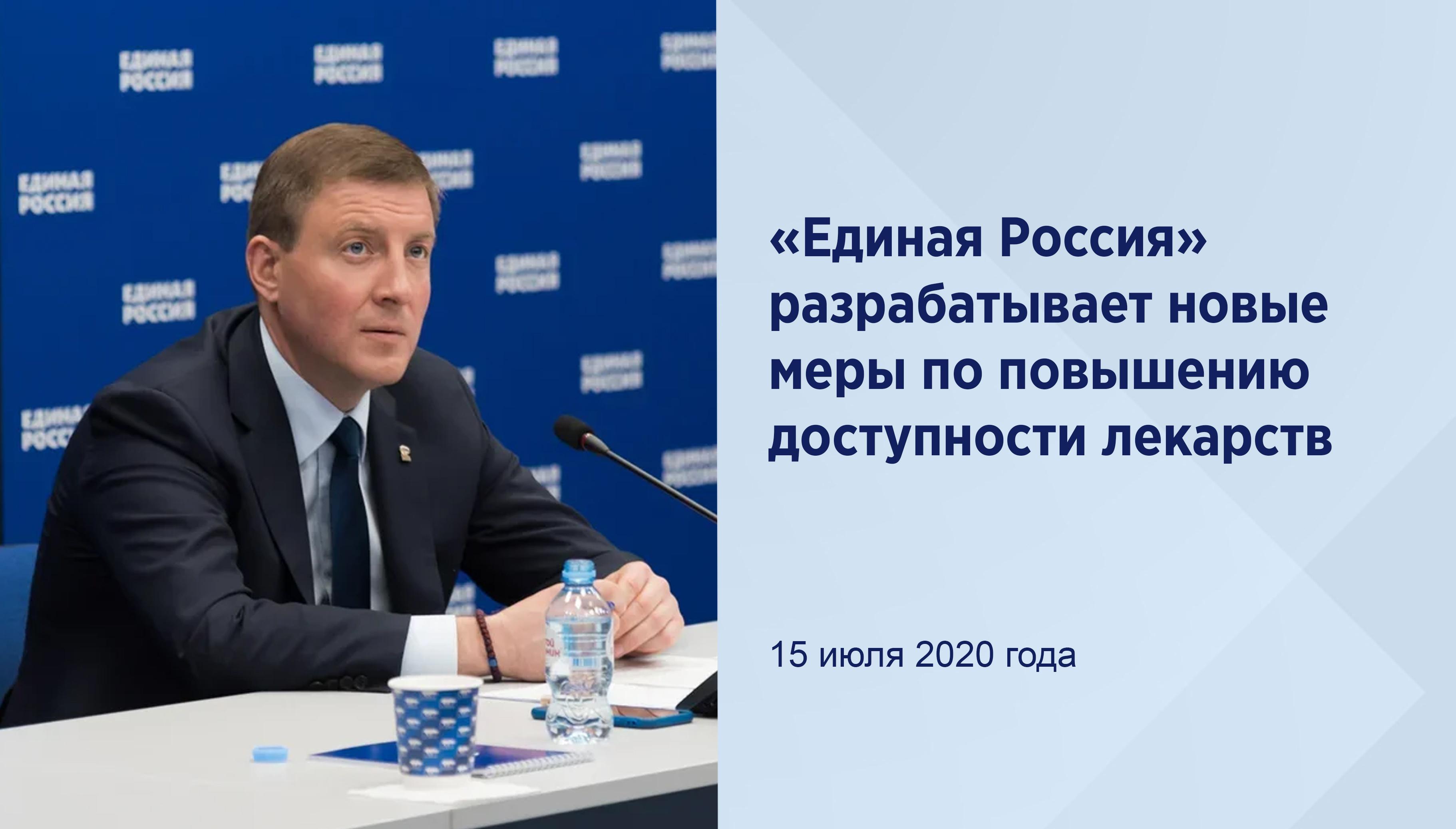 https://files.edinros.ru/get_file?url=58777910-c838-11ea-971b-b5a52b52bcc9