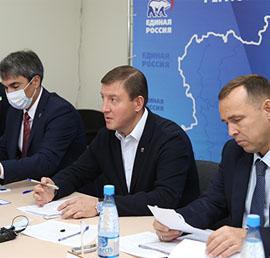 В регионах началось обсуждение инициатив «Единой России» по регулированию зарплат бюджетников