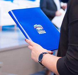 По запросу «Единой России» Минцифры РФ проведет дополнительную проверку населенных пунктов, нуждающихся в обеспечении связью