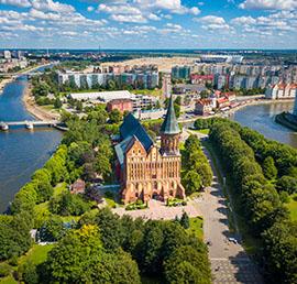 «Единая Россия» поддержит законопроект о продлении срока действия налоговых льгот в Калининградской особой экономической зоне