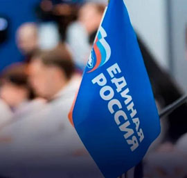 Для участия в «Федеральном ПолитСтартапе» за две недели зарегистрировались около 4 500 человек