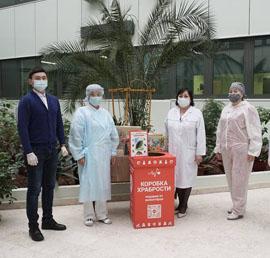 Детским больницам Якутии передали подарки в рамках акции «Коробка храбрости»