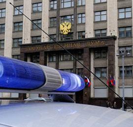Вступили в силу поправки «Единой России» о наказании чиновников за хамство