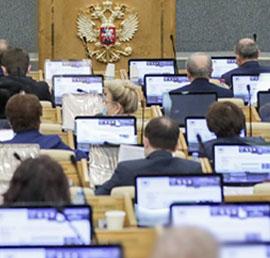 Госдума приняла закон «Единой России» об ответственности за реабилитацию нацизма