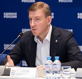 Андрей Турчак: «Единая Россия» поддержит правительственный законопроект о регулировании телемедицины