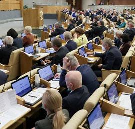 Госдума поддержала в первом чтении законопроект «Единой России» о защите минимального гарантированного дохода должников