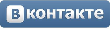 Инфознайка ВКонтакте