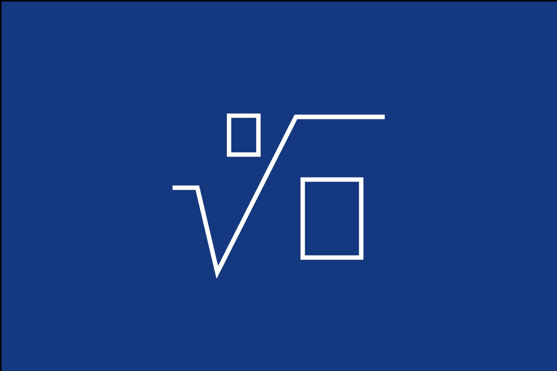 Logo3d13