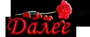 5369832_0_dc255_pp78f66719_L (180x75, 18Kb)