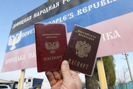 соотечественники, украина, днр, лнр, гражданство, иностранные суды