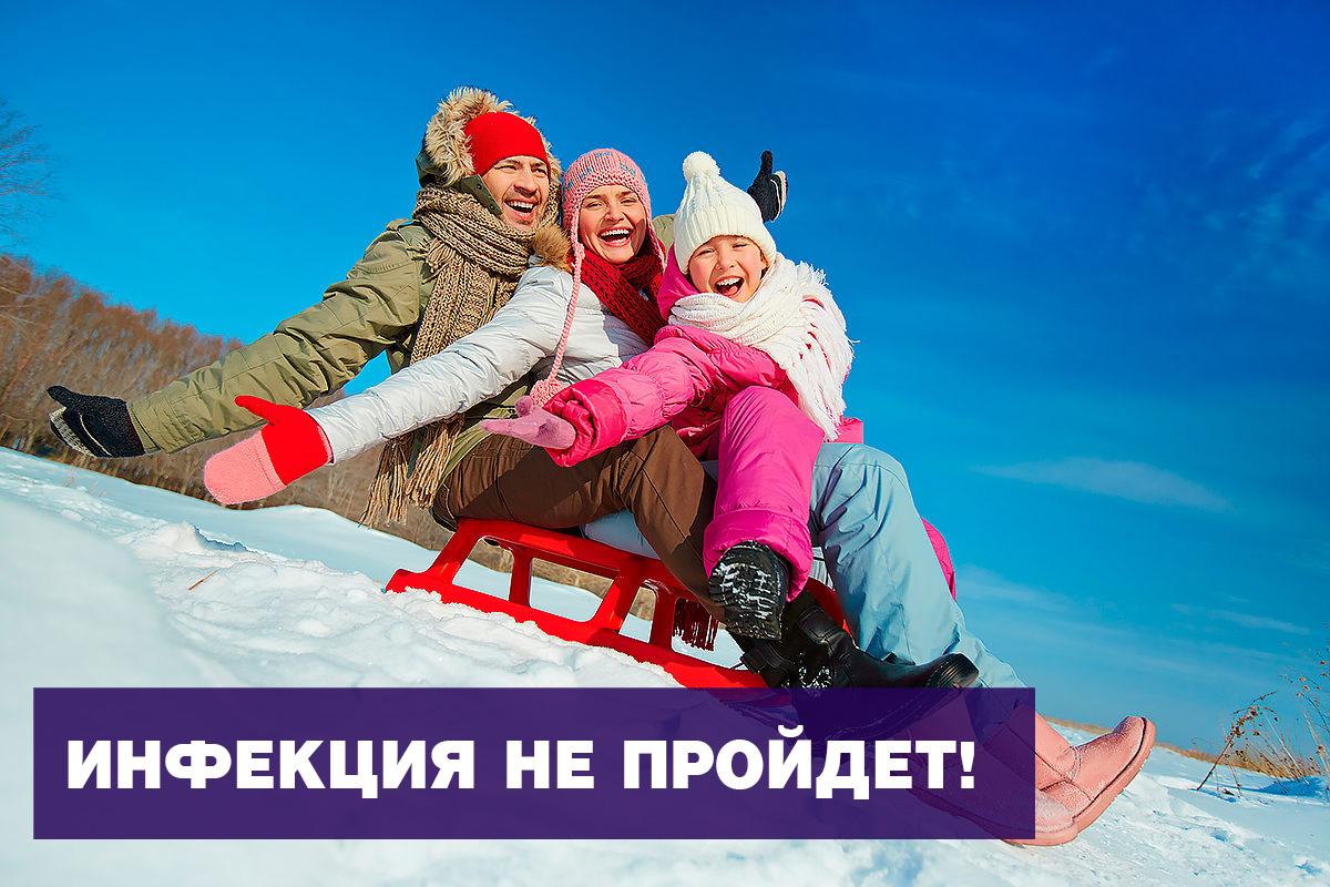 zimnie-zabavy_kopiya