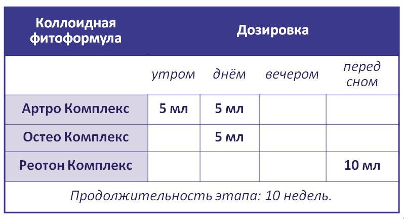 Shemadek_1