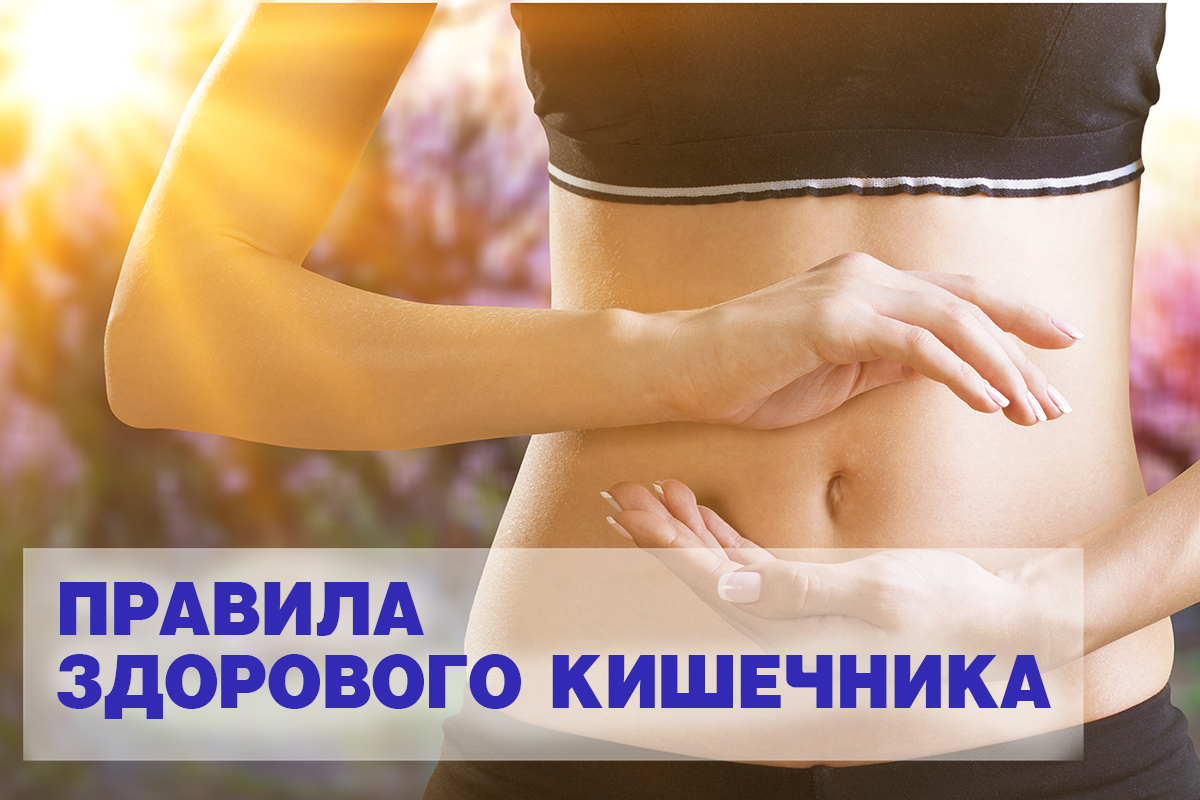 DrSalemy-Hovw-Why-Remove-Belly-Fat_kopiya