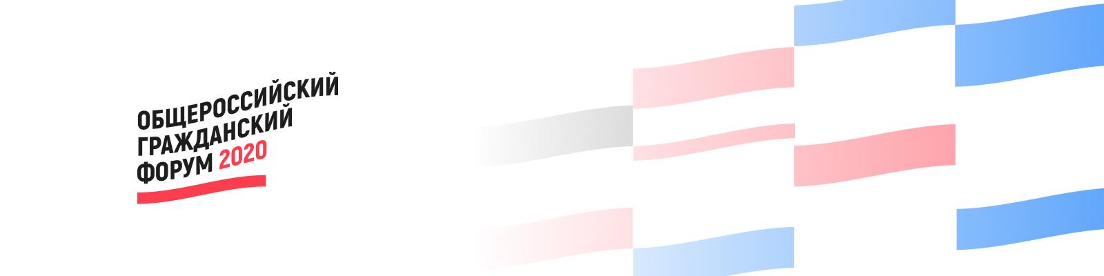 Сайт Форума
