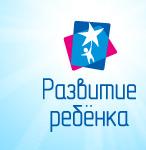 «Развитие ребенка» - Childdevelop.ru