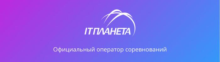 V_etom_godu_my_zapustili_dve_novyh_nominatsii_bez_ogranicheniy_po_vozrastu_dlya_uchastnikov_kopiya_2