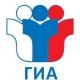 Внимание! Опубликованы методические рекомендации по подготовке и проведению ГИА-9 и ГИА-11!