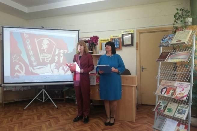В районной библиотеке прошло информ-досье «Дорогами комсомола» к 100-летию ЛКСМБ