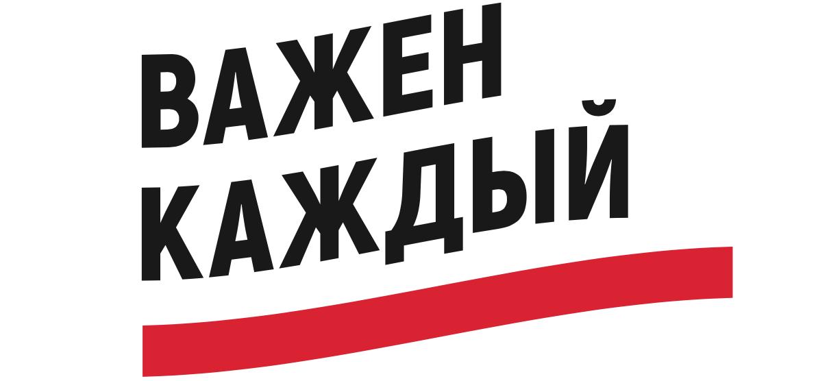 Snimok_ekrana_2020-11-09_v_19
