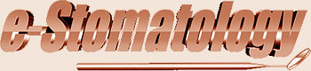 Логотип сайта e-Stomatology.ru