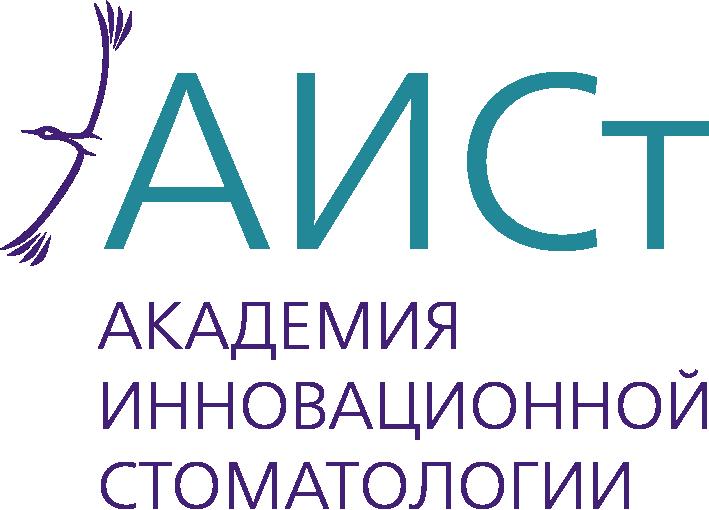 Академия АИСт.