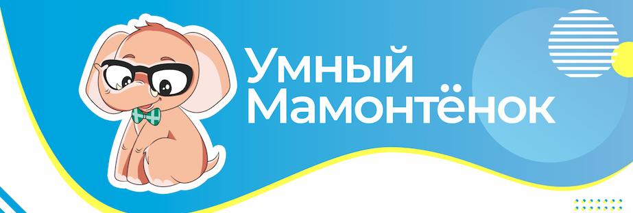 Snimok_ekrana_2019-11-07_v_10