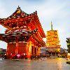 Токио. Храм Сенсо-дзи (Асакуса)