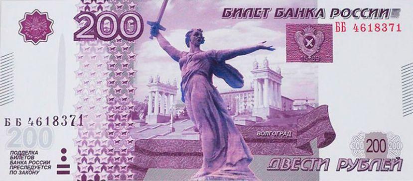 Работающие пенсионеры получат прибавку к пенсии с 1 августа в среднем на 200 рублей