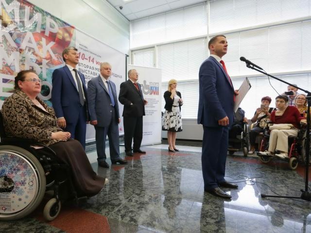 """Вторая Международная выставка художников с инвалидностью """"Мир, как мы его видим"""""""