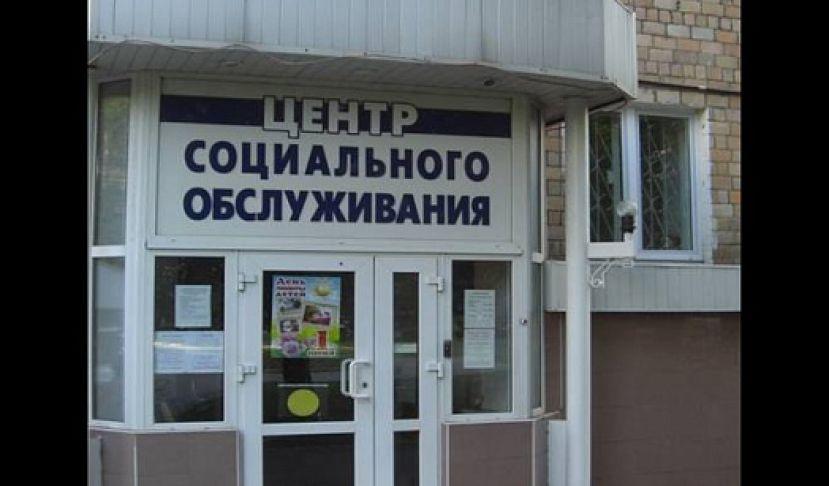 30 сентября 2017 года состоится День открытых дверей в территориальных центрах социального обслуживания