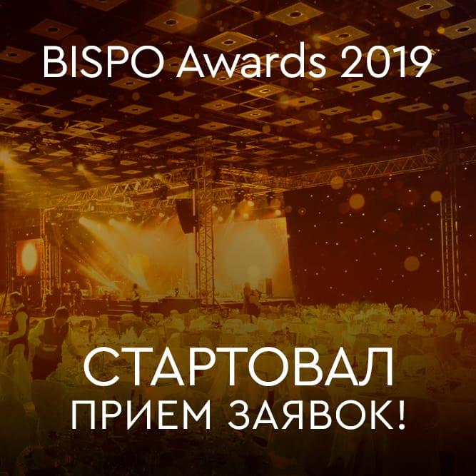BISPO Awards 2019