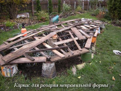 Karkas-dlya-rozariya