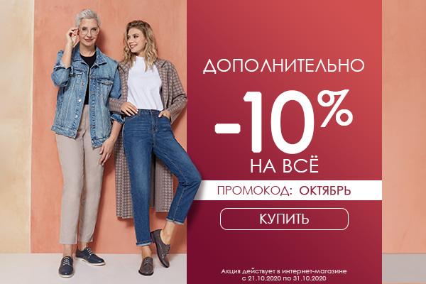 https://www.tervolina.ru/catalog/zhenshchinam/obuv/