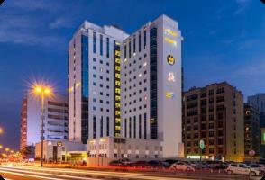 Citymax Hotel, Al Barsha at the Mall 3*