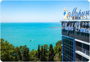 Marins Park Hotel Sochi 4* (Центральный Сочи)
