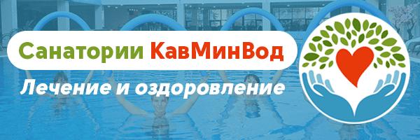 kmv-san-banner1