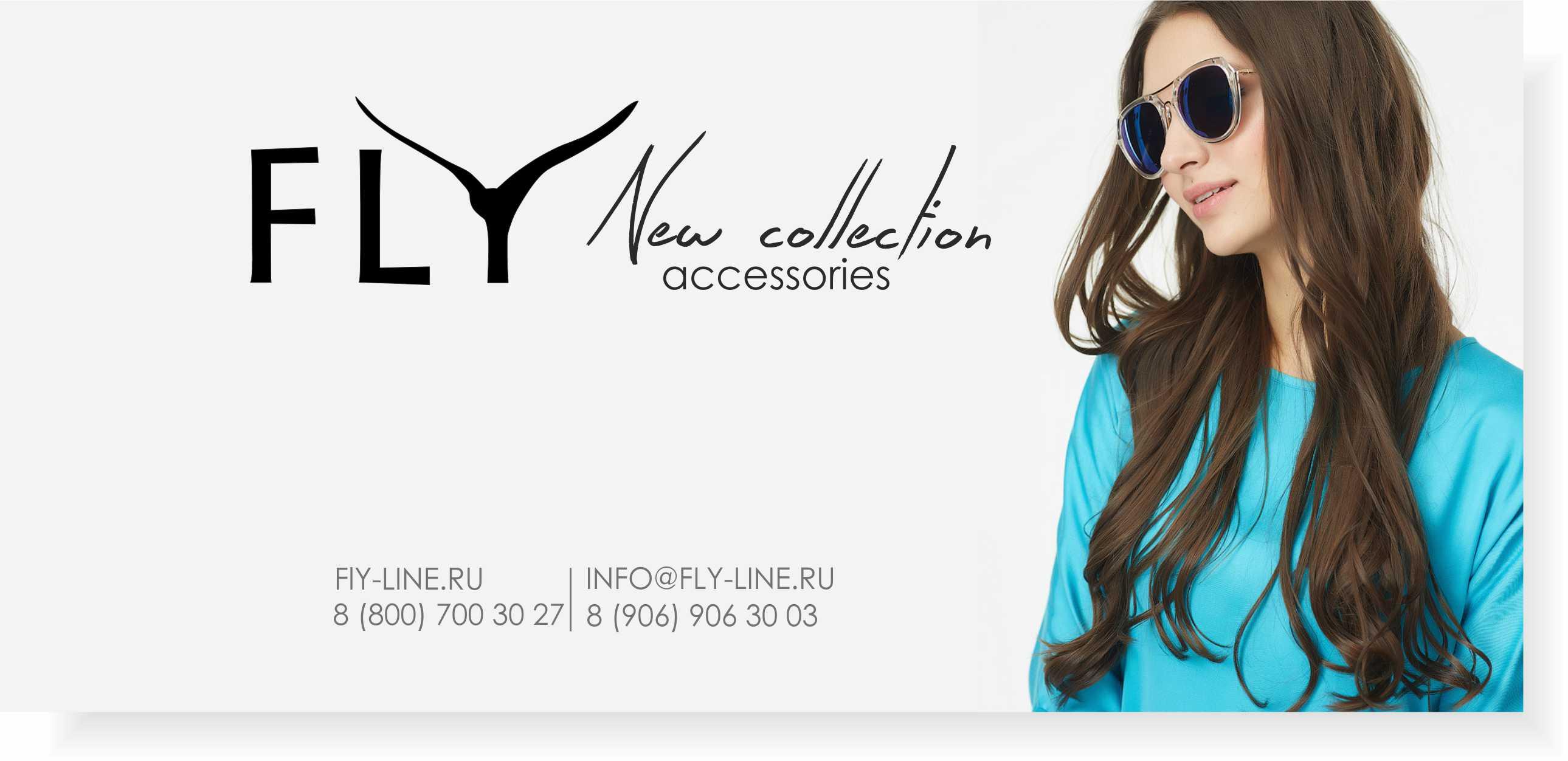 Fly Магазин Одежды Официальный Сайт