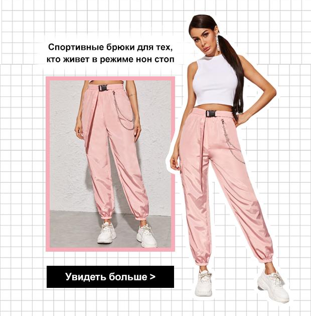 Best-Selling-Pants
