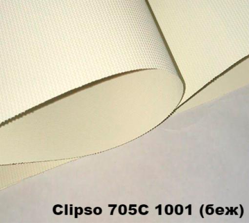 Clipso 705C 1001 (Бежевый)
