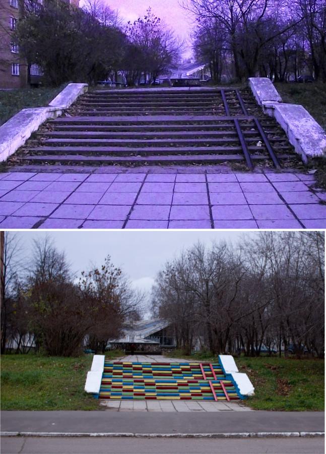 Лестница До и После