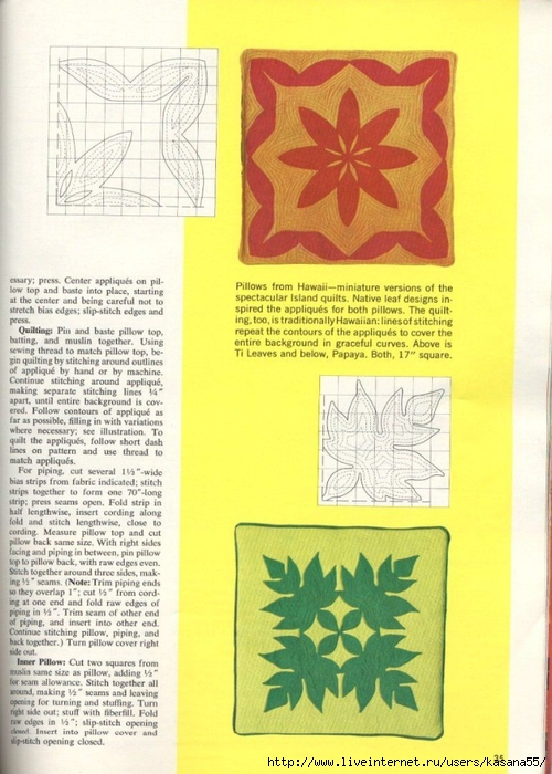 how to quilt it page 35 (500x700, 274Kb)