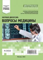 5041_in_2014_medicina_32.png