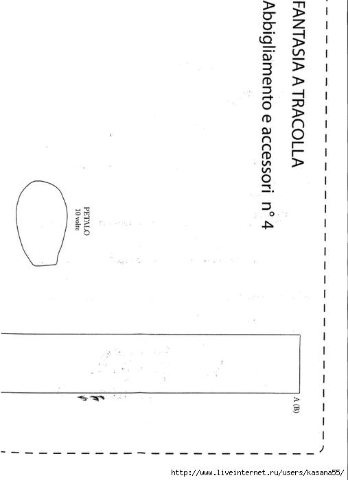 СумкаСуперСхема0 (507x700, 66Kb)