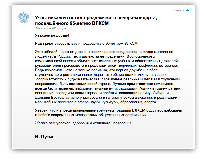 Снимок экрана 2013-10-28 в 19.07.31