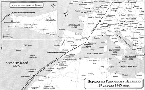 карта побега Гитлера